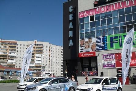 ТЦ «Союз» и «Скала» закрыты в Дзержинске по решению суда