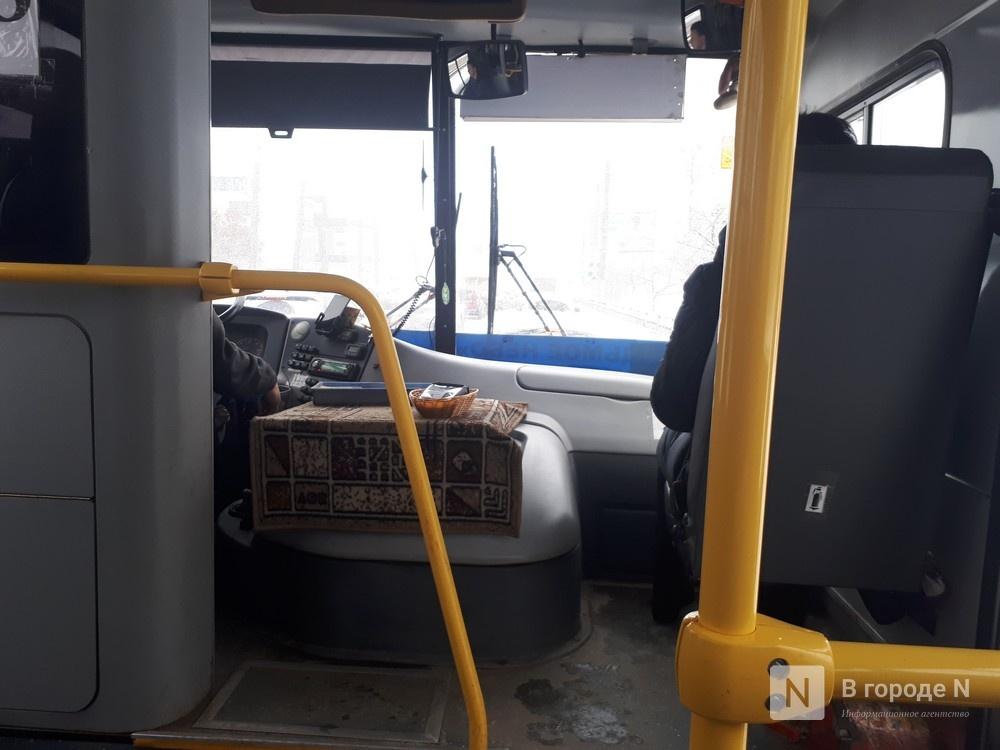 Минтранс лишил лицензии «Лидер-Транс», приостановивший перевозки по шести маршрутам в Нижнем Новгороде - фото 1
