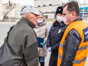 Первые протоколы на нарушителей самоизоляции составили в Дзержинске