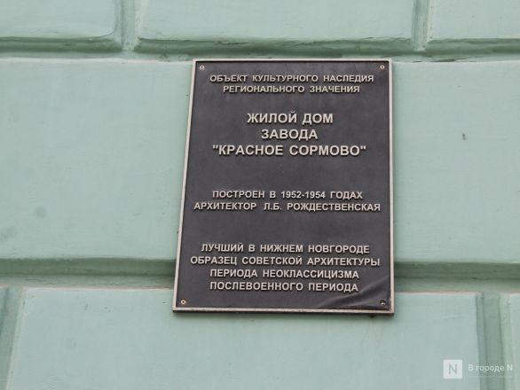 Интерьеры для талантов: как преобразился интернат Нижегородского хорового колледжа - фото 64
