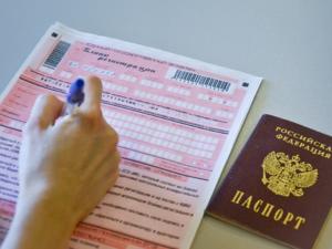 Тестовые ЕГЭ по английскому и географии пройдут в Нижегородской области 29 и 30 июня