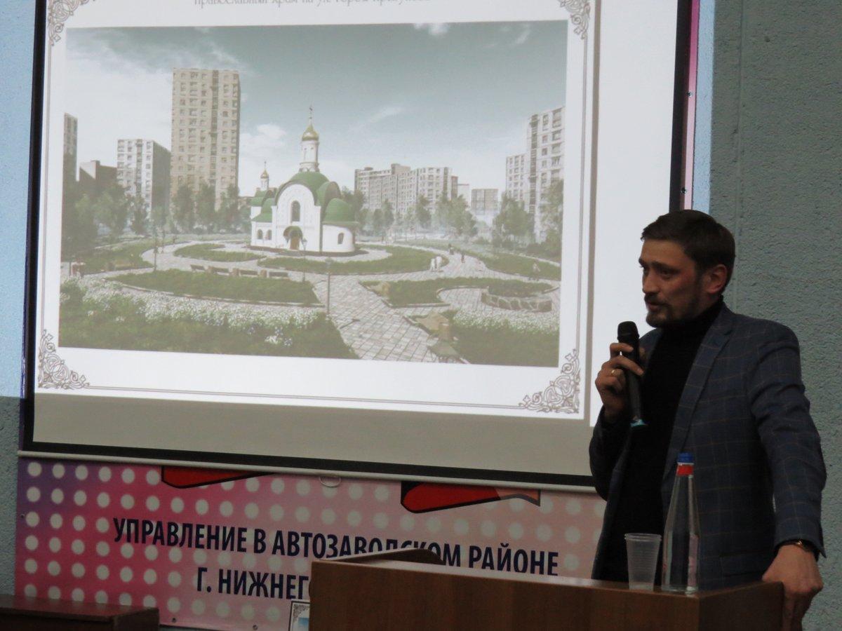 Часовня в сквере на улице Прыгунова не получила единогласного одобрения нижегородцев - фото 2