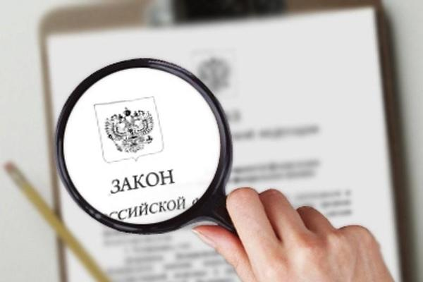 Какие законы изменили жизнь россиян с 1 января 2019 года