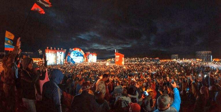 Несколько нижегородских групп выступят на рок-фестивале «НАШЕствие»
