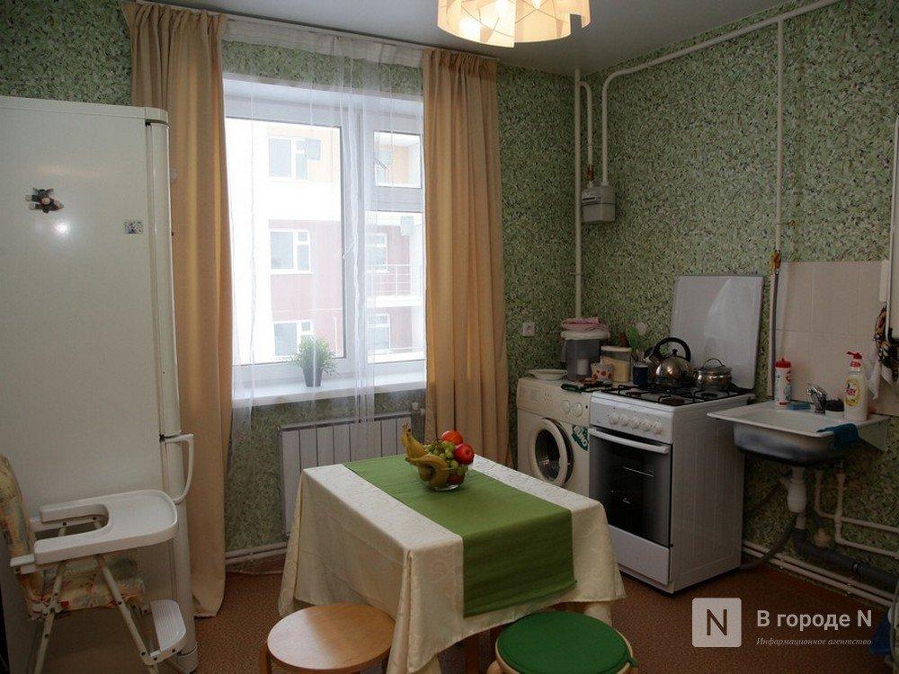 Девять случаев, когда вас могут лишить квартиры - фото 1