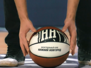 Часть проспекта Гагарина перекроют из-за баскетбольного матча