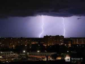 Гроза ожидается в Нижегородской области в ближайшие часы