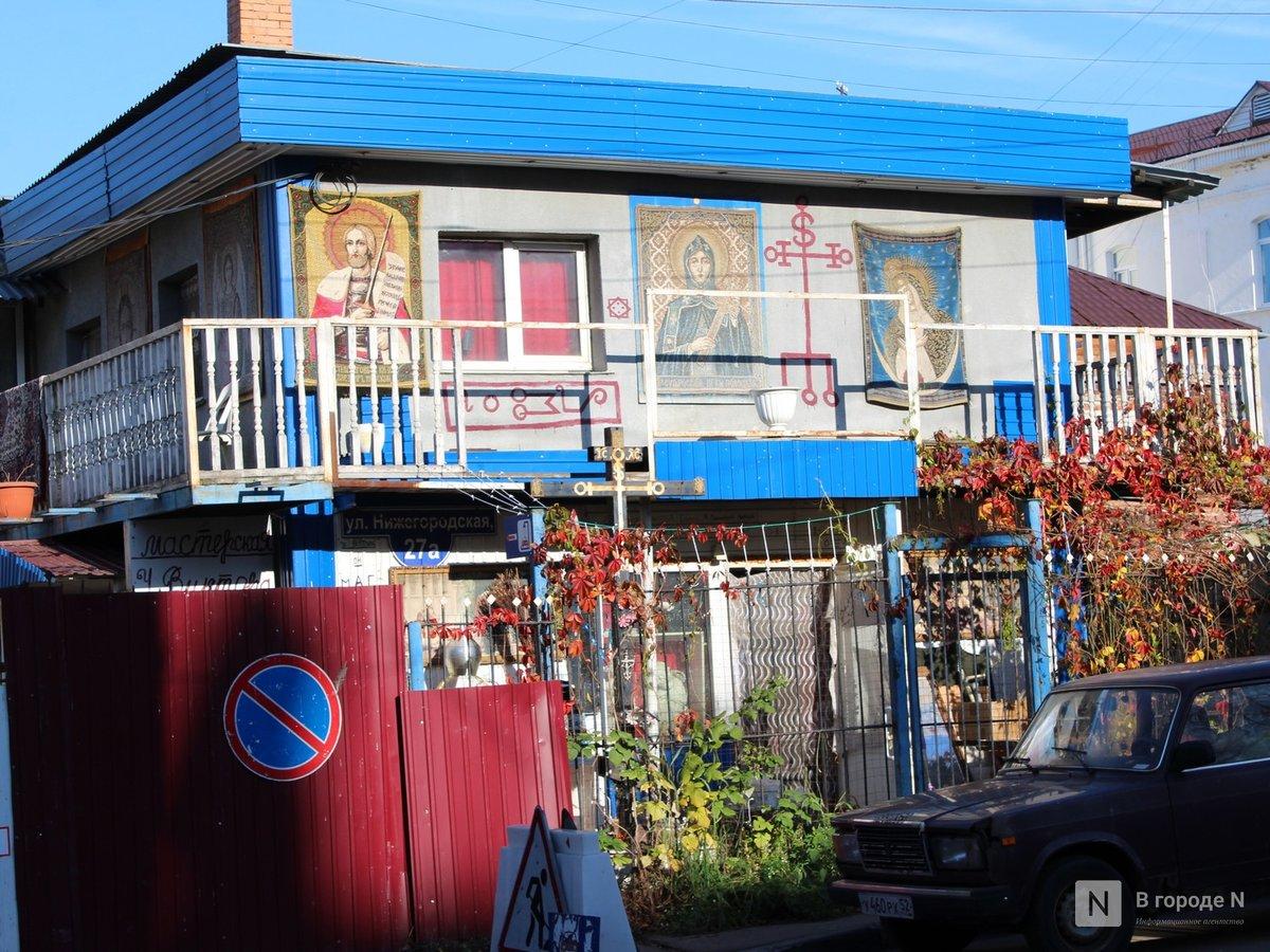 История нижегородского «Дома ужасов»: как автосервис превратился в «логово колдуна» - фото 2