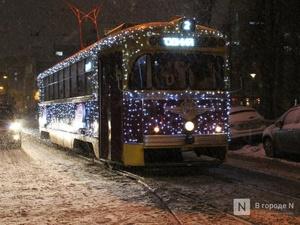 Нижегородский общественный транспорт будет работать в новогоднюю ночь