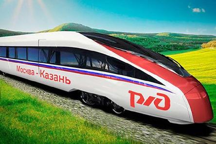 Строительство ВСМ «Москва-Казань»
