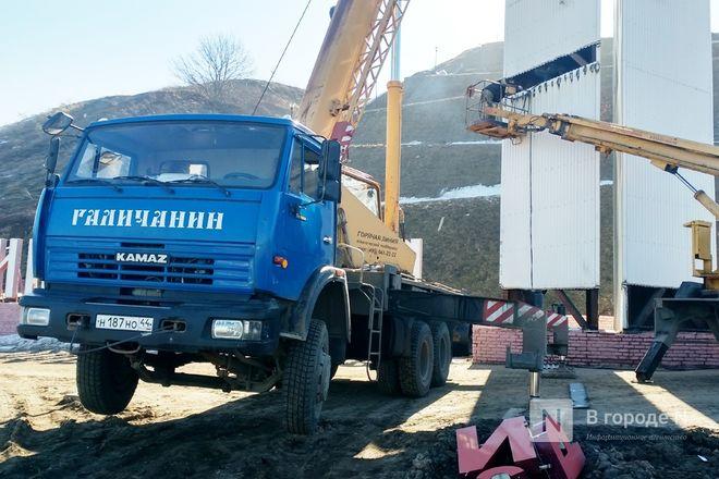 Стелу с надписью «Нижегородский район» демонтировали на площади Благовещенской - фото 7