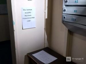 Жители Кузнечихи подали иск против строительства «Макдоналдса»