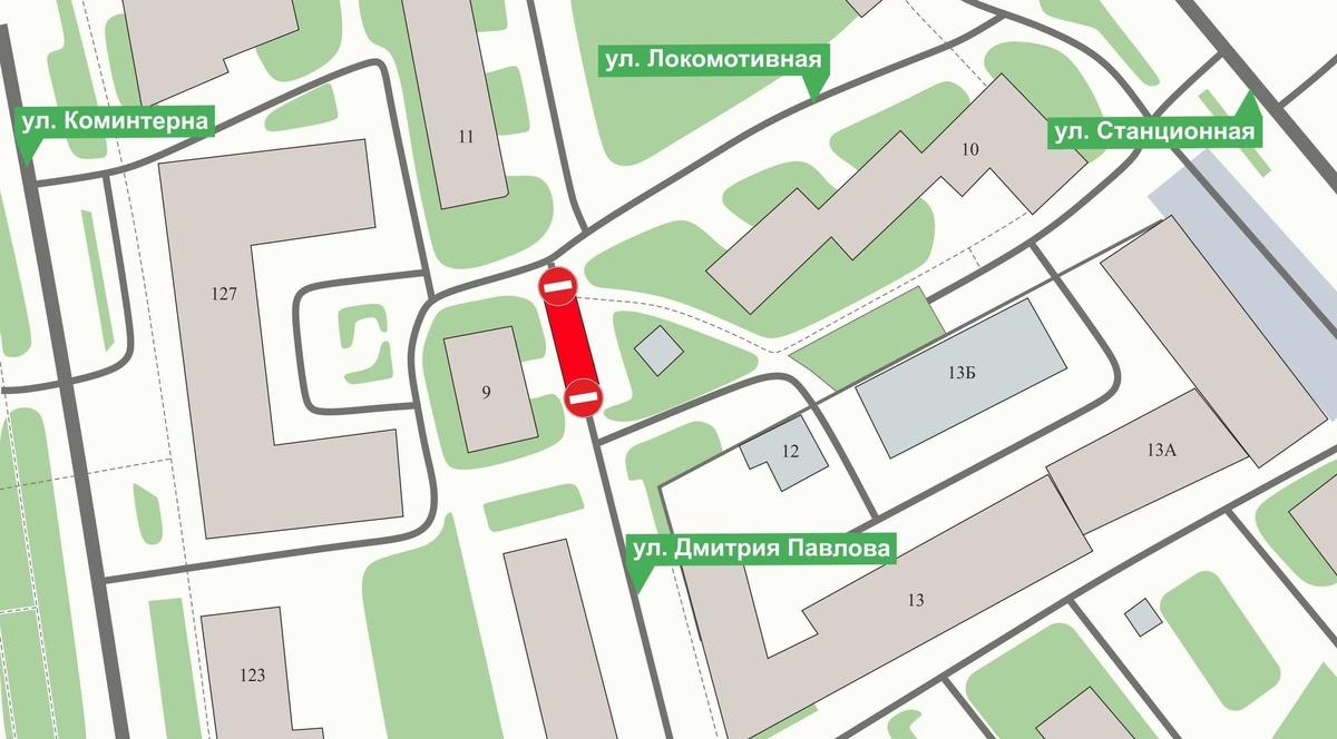 Часть улицы Дмитрия Павлова будет закрыта для движения до 6 августа - фото 1