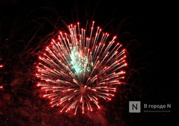 Фестиваль «Столица закатов» открылся в Нижнем Новгороде концертом и пятиминутным фейерверком - фото 10