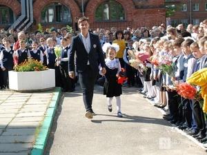 10 изменений, которые ждут российских школьников с 1 сентября