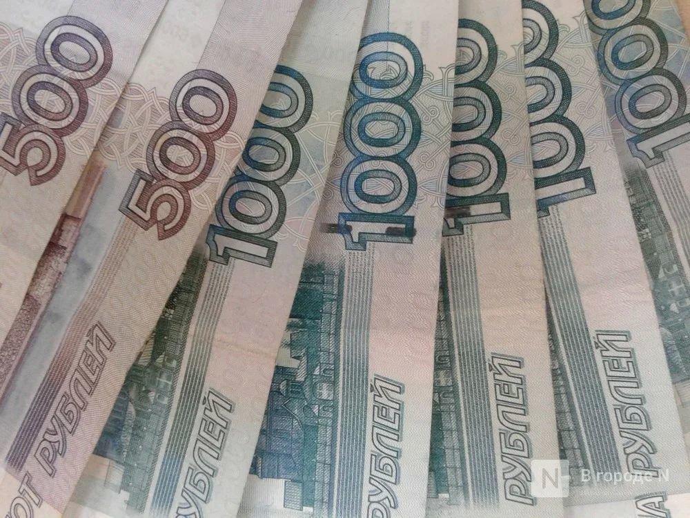Сотрудник нижегородского Роспотребнадзора купил недвижимость на скрытые доходы - фото 1