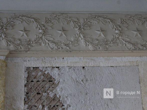 Единство двух эпох: как идет реставрация нижегородского Дворца творчества - фото 45