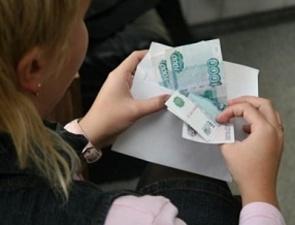 Семьи погибших в массовой резне на «ГАЗе» получат почти по 2,6 млн рублей