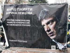 На митинге памяти Немцова собрались около 400 нижегородцев и выступил его однокурсник