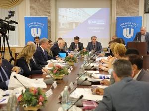 Французские студенты приедут за знаниями в Нижний Новгород