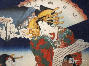 Бесплатный курс японского языка проведут  в Нижнем Новгороде