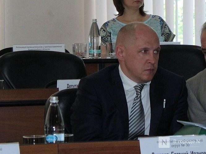 Из-за справки о судимости нижегородского депутата сняли с праймериз - фото 1