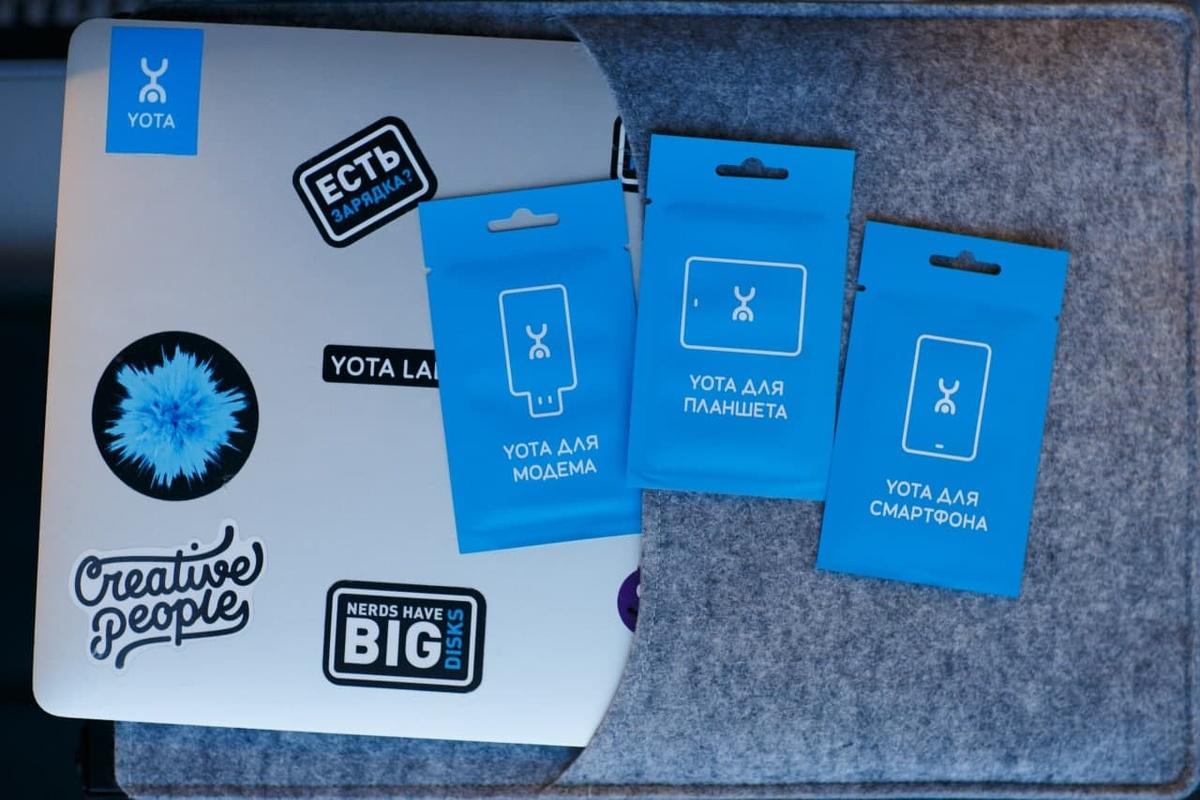 Красивые номера доступны бесплатно для клиентов Yota  - фото 1