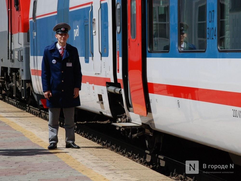Сообщивший оминировании поезда вНижегородской области хулиган задержан