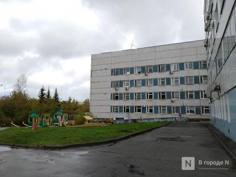 Врачи поликлиники при нижегородской детской областной больнице жалуются на отсутствие зарплат - фото 1