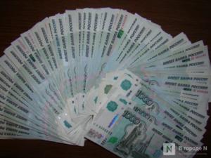 Доходы муниципалитетов Нижегородской области могут увеличиться на 1 млрд рублей