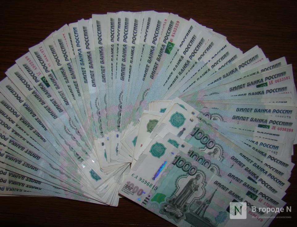 Доходы муниципалитетов Нижегородской области могут увеличиться на 1 млрд рублей - фото 1