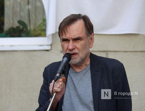 Пореченков и Сельянов открыли мемориальную доску Балабанову в Нижнем Новгороде - фото 10