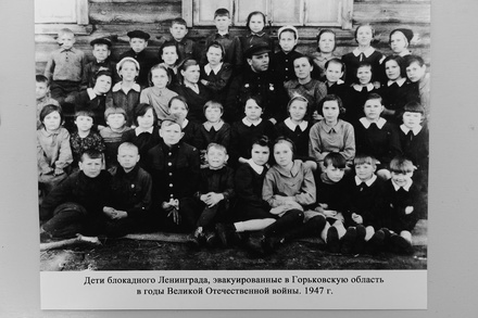 Архивисты рассказали о роли Горького в судьбе блокадного Ленинграда