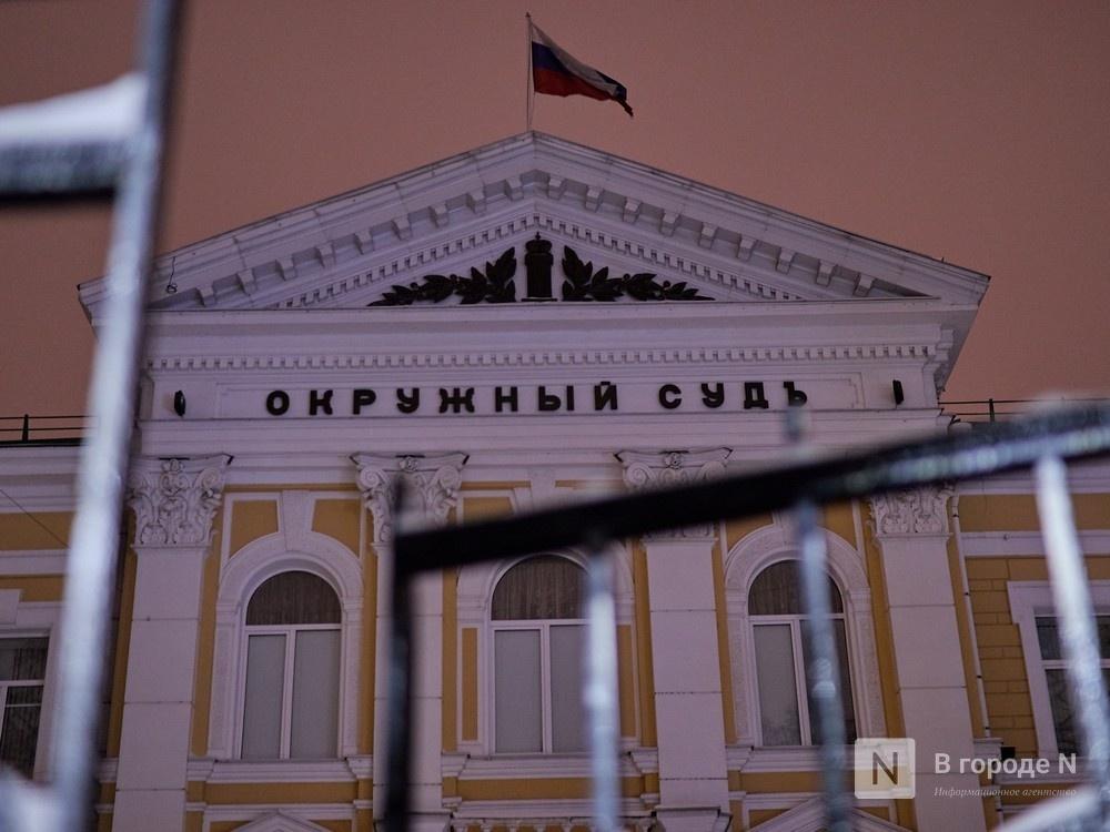Нижегородская область: самые громкие уголовные дела и приговоры 2020 года - фото 4
