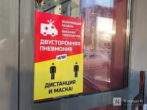«Начальство со всеми здоровается за руку»: сотрудники нижегородских предприятий жалуются на нарушения режима повышенной готовности