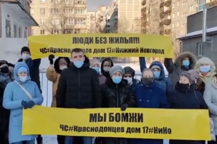 Жильцы взорвавшегося в Нижнем Новгороде дома записали обращение к губернатору
