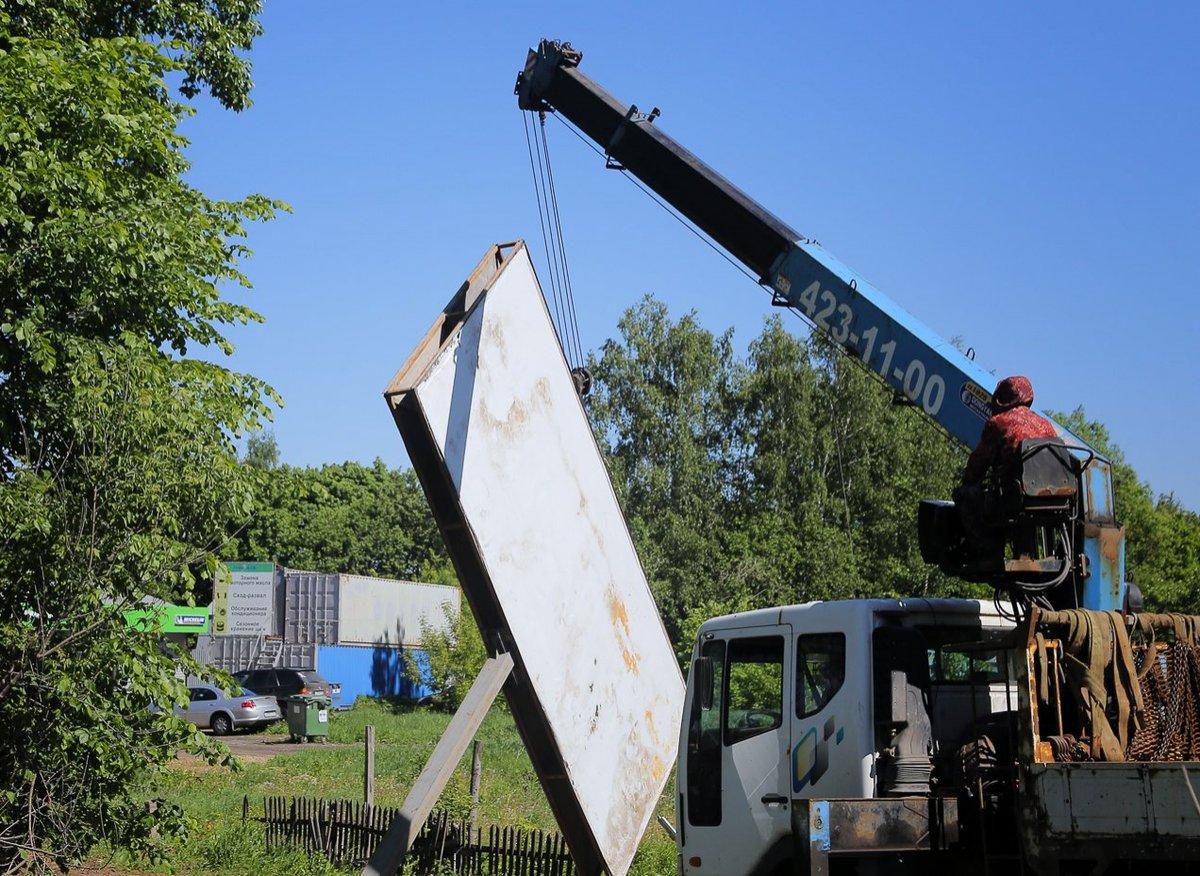 Подразделение по демонтажу незаконной рекламы появилось в Нижнем Новгороде - фото 1