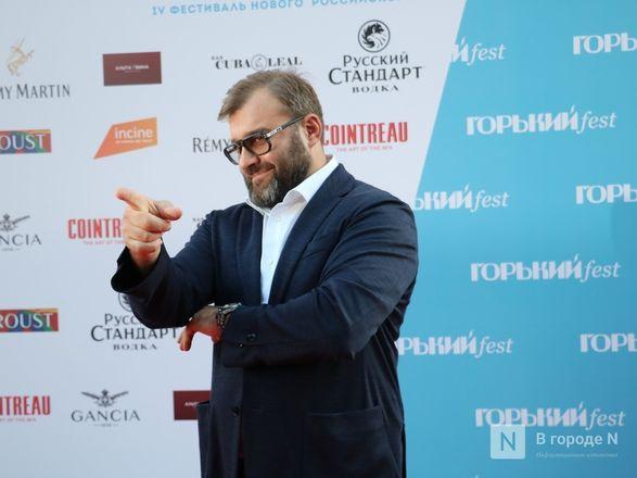 Еще больше звезд приехали на закрытие «Горький fest» в Нижний Новгород - фото 12